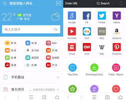 English and Chinese UC Browser