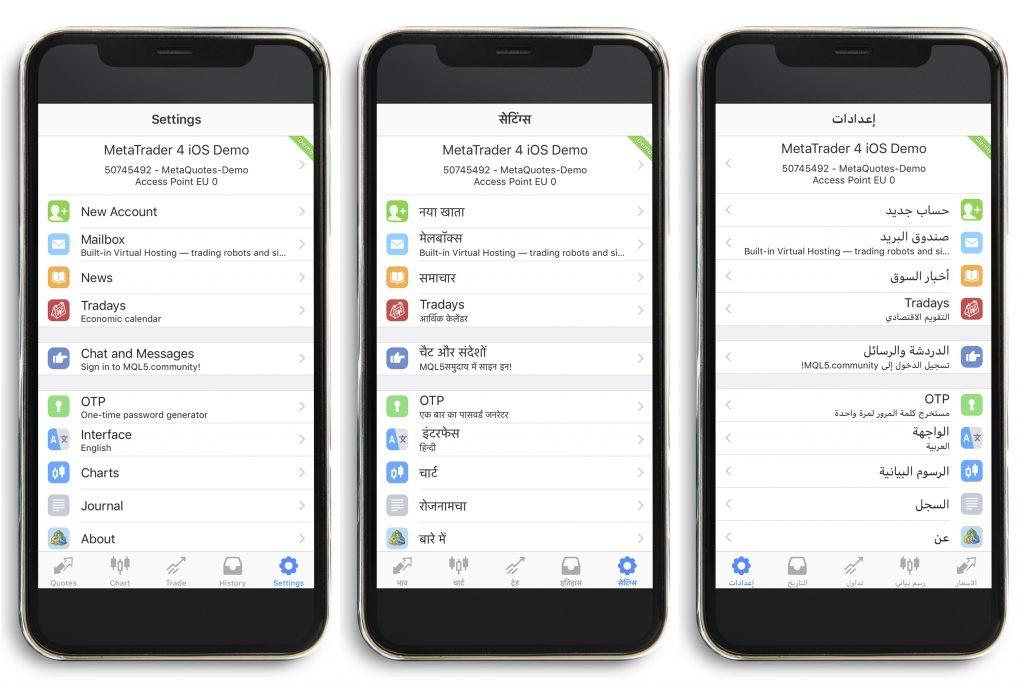 MetaTrader 4 iOS multilingual interface