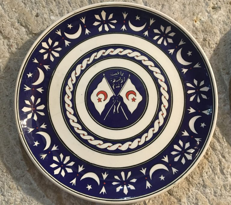 Hand painted Turkish plate