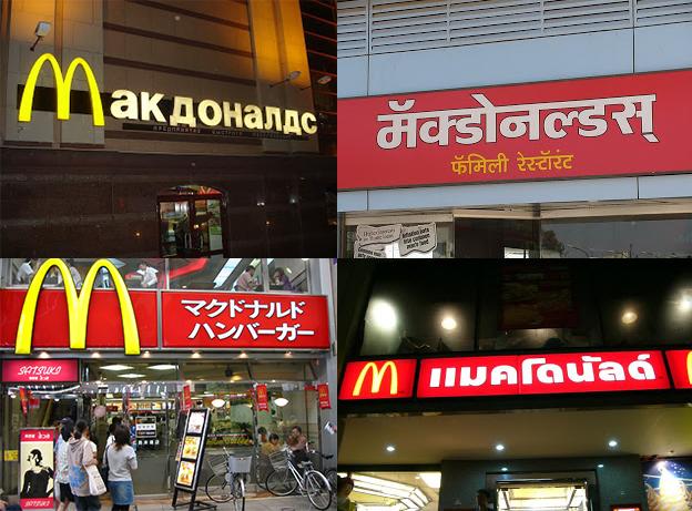 McDonald's hindi thai russian japanese