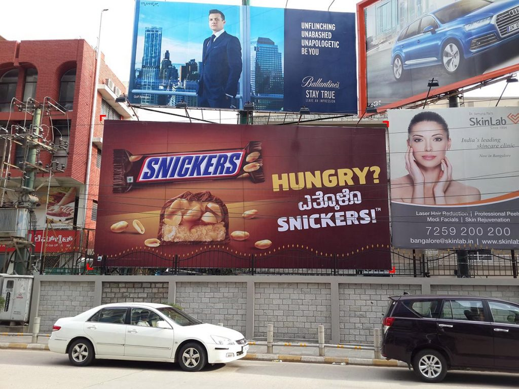 Snickers billboard Bengaluru Kannada
