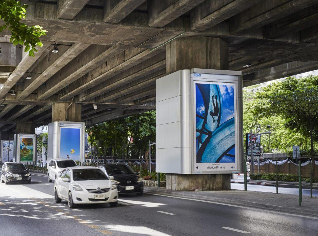 Apple billboard shot on an iPhone