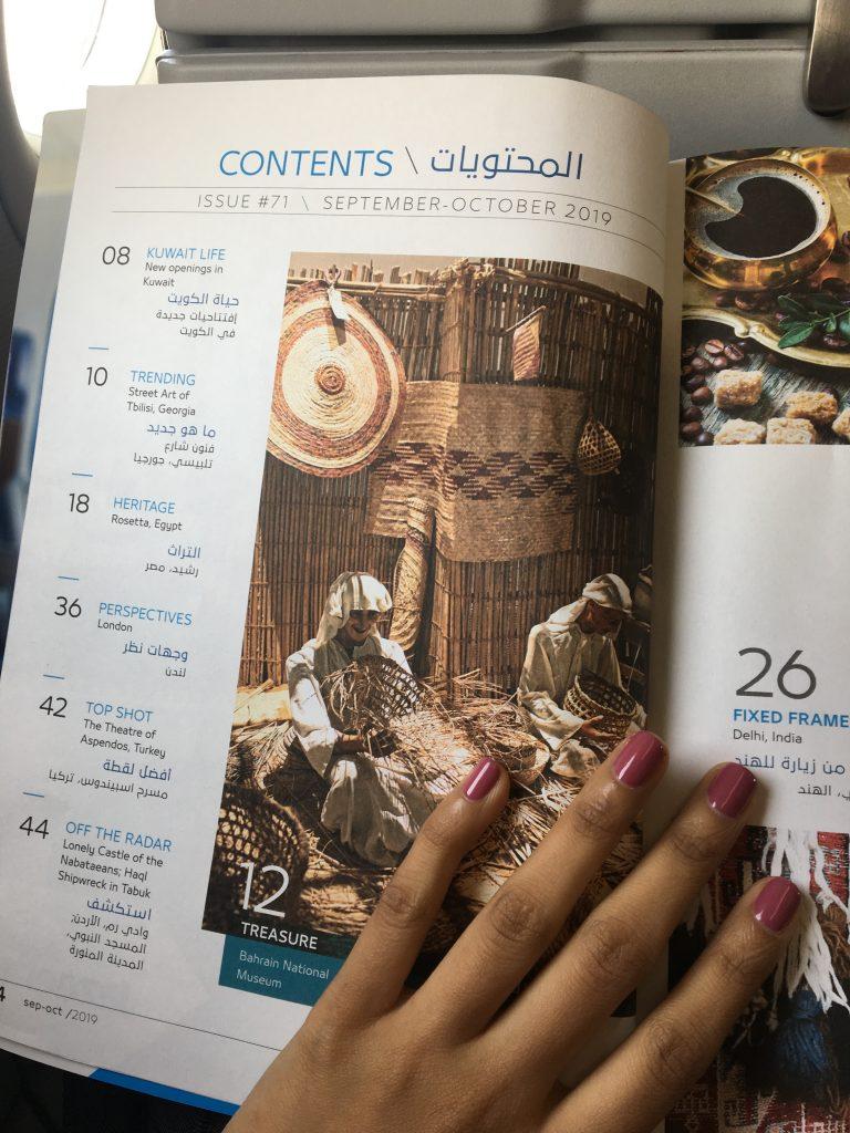 Kuwait airlines english arabic multilingual dtp